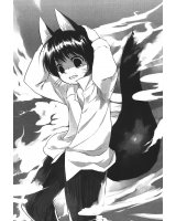 BUY NEW kanokon - 156161 Premium Anime Print Poster
