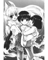 BUY NEW kanokon - 156290 Premium Anime Print Poster