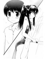 BUY NEW kanokon - 156839 Premium Anime Print Poster