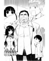 BUY NEW kanokon - 156841 Premium Anime Print Poster