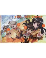 BUY NEW kanokon - 162614 Premium Anime Print Poster