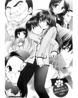 BUY NEW kanokon - 176096 Premium Anime Print Poster