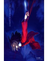 BUY NEW kara no kyoukai - 104338 Premium Anime Print Poster