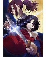 BUY NEW kara no kyoukai - 128317 Premium Anime Print Poster