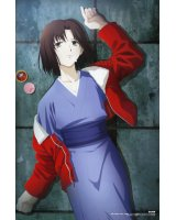 BUY NEW kara no kyoukai - 164888 Premium Anime Print Poster