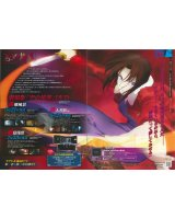 BUY NEW kara no kyoukai - 174830 Premium Anime Print Poster