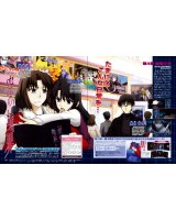 BUY NEW kara no kyoukai - 178290 Premium Anime Print Poster