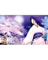 BUY NEW kara no kyoukai - 182081 Premium Anime Print Poster