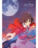 BUY NEW kara no kyoukai - 184524 Premium Anime Print Poster