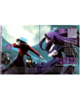 BUY NEW kara no kyoukai - 184736 Premium Anime Print Poster