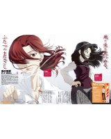 BUY NEW kara no kyoukai - 184742 Premium Anime Print Poster