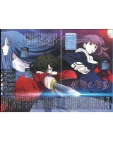 BUY NEW kara no kyoukai - 184822 Premium Anime Print Poster