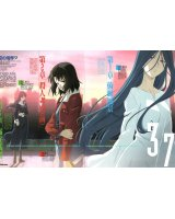 BUY NEW kara no kyoukai - 184989 Premium Anime Print Poster