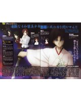 BUY NEW kara no kyoukai - 184990 Premium Anime Print Poster