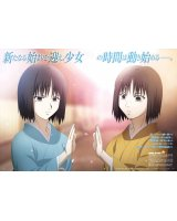 BUY NEW kara no kyoukai - 188634 Premium Anime Print Poster