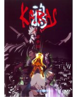 BUY NEW karas - 173389 Premium Anime Print Poster