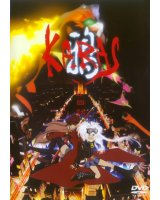 BUY NEW karas - 173390 Premium Anime Print Poster