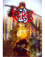 BUY NEW karas - 173392 Premium Anime Print Poster