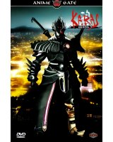 BUY NEW karas - 97509 Premium Anime Print Poster