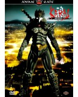 BUY NEW karas - 99204 Premium Anime Print Poster