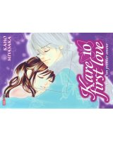 BUY NEW kare first love - 100318 Premium Anime Print Poster
