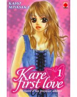 BUY NEW kare first love - 152179 Premium Anime Print Poster