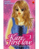 BUY NEW kare first love - 71184 Premium Anime Print Poster