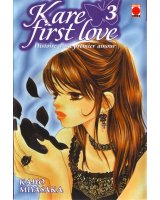 BUY NEW kare first love - 71186 Premium Anime Print Poster