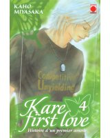 BUY NEW kare first love - 71187 Premium Anime Print Poster