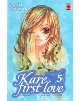 BUY NEW kare first love - 71198 Premium Anime Print Poster