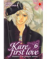 BUY NEW kare first love - 71199 Premium Anime Print Poster