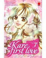 BUY NEW kare first love - 71200 Premium Anime Print Poster