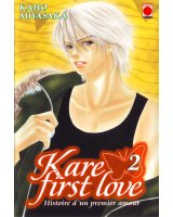 BUY NEW kare first love - 71201 Premium Anime Print Poster