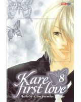BUY NEW kare first love - 85710 Premium Anime Print Poster