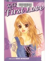 BUY NEW kare first love - 94449 Premium Anime Print Poster
