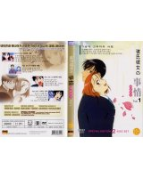 BUY NEW kareshi kanojo no jijou - 113042 Premium Anime Print Poster