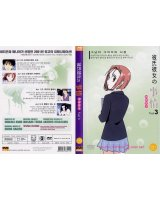 BUY NEW kareshi kanojo no jijou - 113064 Premium Anime Print Poster