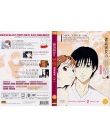 BUY NEW kareshi kanojo no jijou - 113078 Premium Anime Print Poster