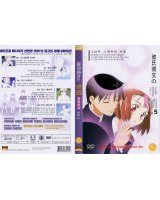 BUY NEW kareshi kanojo no jijou - 113081 Premium Anime Print Poster