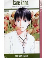 BUY NEW kareshi kanojo no jijou - 133315 Premium Anime Print Poster