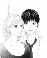 BUY NEW kareshi kanojo no jijou - 149682 Premium Anime Print Poster