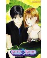 BUY NEW kareshi kanojo no jijou - 156414 Premium Anime Print Poster