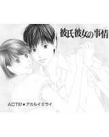 BUY NEW kareshi kanojo no jijou - 162473 Premium Anime Print Poster