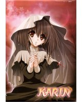 BUY NEW karin - 133210 Premium Anime Print Poster