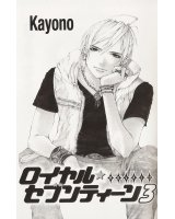 BUY NEW kayono - 179380 Premium Anime Print Poster