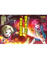 BUY NEW kaze no stigma - 109814 Premium Anime Print Poster