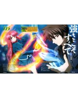 BUY NEW kaze no stigma - 114556 Premium Anime Print Poster