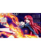 BUY NEW kaze no stigma - 115346 Premium Anime Print Poster