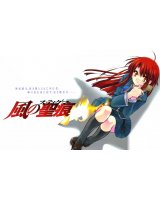 BUY NEW kaze no stigma - 115715 Premium Anime Print Poster
