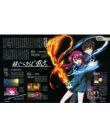 BUY NEW kaze no stigma - 120176 Premium Anime Print Poster